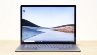 Surface Laptop 3 15インチモデル ぶっちゃけレビュー:極薄&美麗な「意識高い系」15インチノートPC
