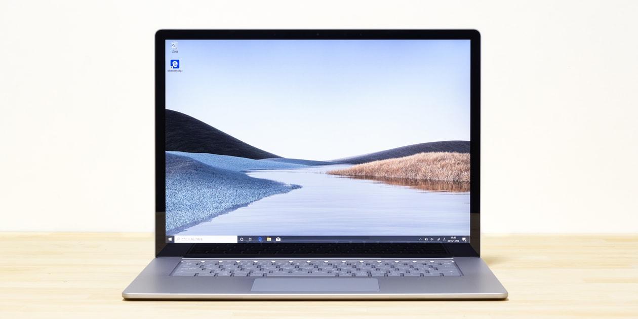Surface Laptop 3 15インチモデル ぶっちゃけレビュー