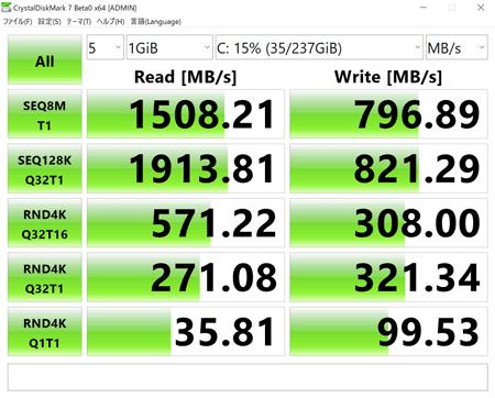 Surface Laptop 3 15インチモデル アクセス速度