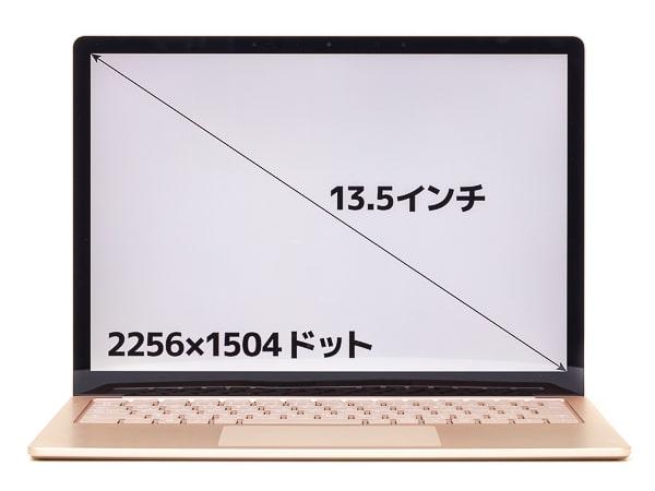 Surface Laptop 3 液晶ディスプレイ