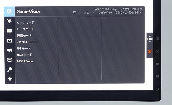 TUF Gaming VG27AQ OSD