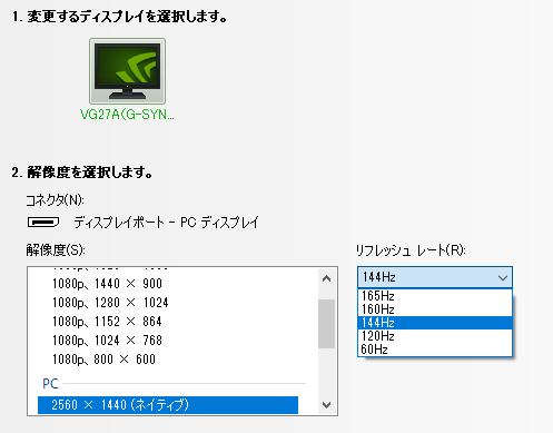 TUF Gaming VG27AQ 165Hz