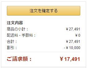 Chromebook S330 クーポン