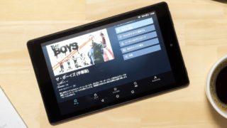 Fire HD 8タブレットが税込5780円! アマゾン初売りセールで8インチタブレットが激安【1/6まで】