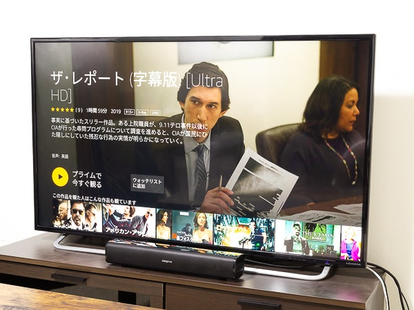 Fire TV Stick メリット