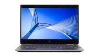 【12/4まで】SSD&8/16GBメモリー搭載高性能ノートPC / デスクトップPCが5~7%オフ! HPブラックフライデーセール実施中