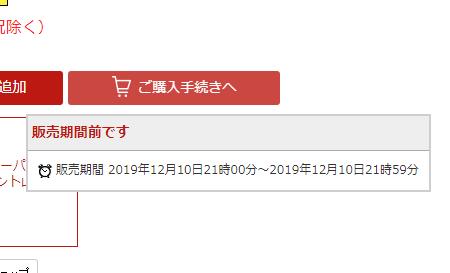 楽天 HP Chromebook x360 14 セール