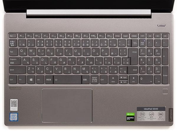 IdeaPad S540 ゲーミングエディション キーボード