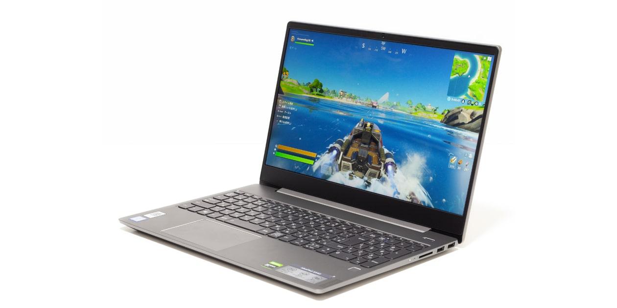 IdeaPad S540 ゲーミングエディション レビュー