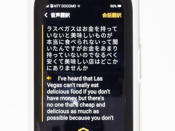 Langogo 翻訳