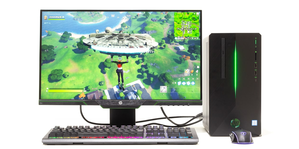 HP Pavilion Gaming Desktop 690 (インテル) レビュー