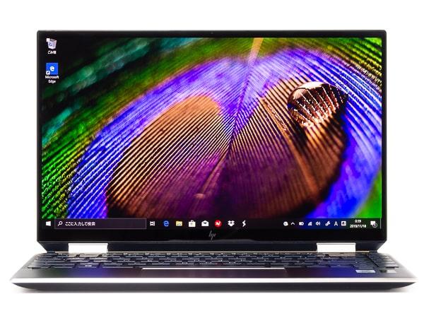 HP Spectre x360 13 2019年モデル 感想