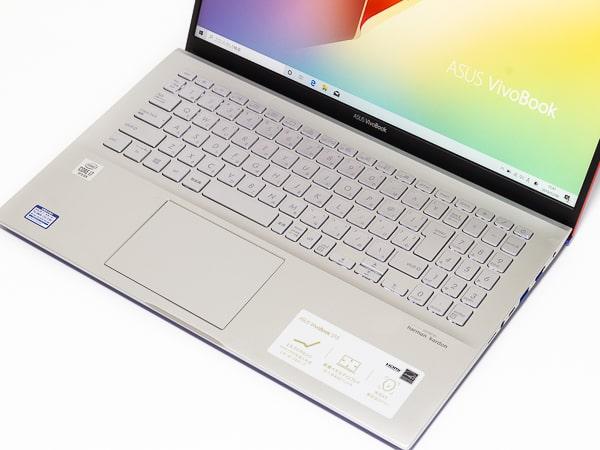 VivoBook S15 パームレスト