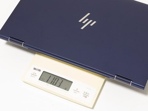 HP Elite Dragonfly 重さ