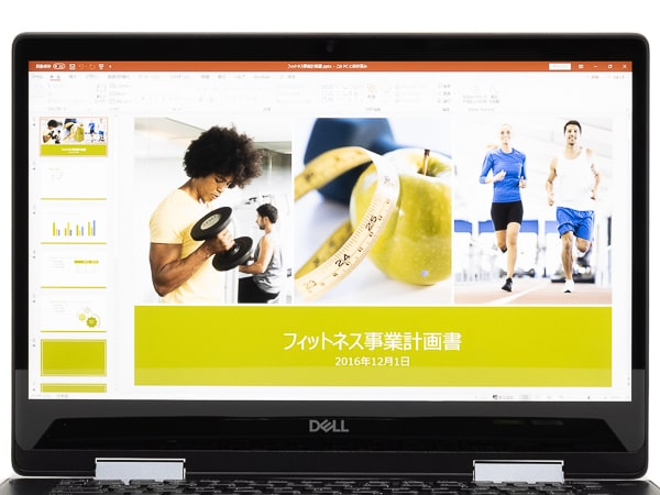 Inspiron 14 5000 2-in-1 (5491) 明るさ