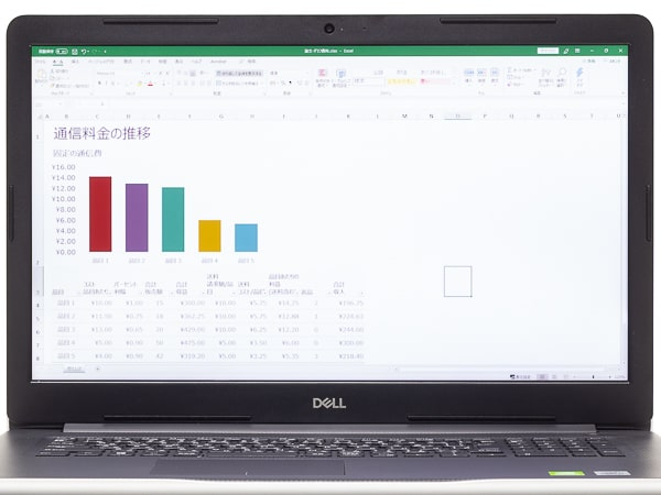 Inspiron 17 3000 (3793) 文字サイズ