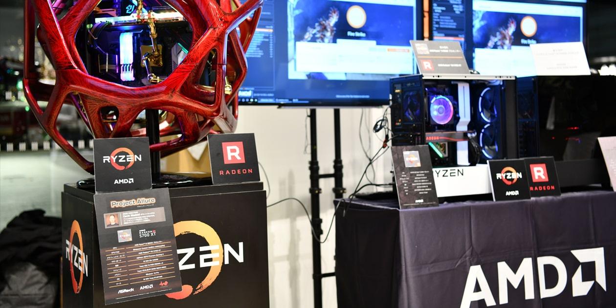 AMD イベントレポート