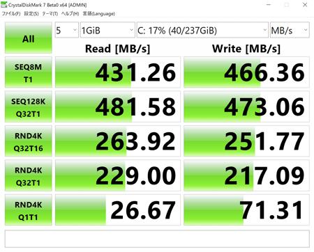 m-Book X400B アクセス速度
