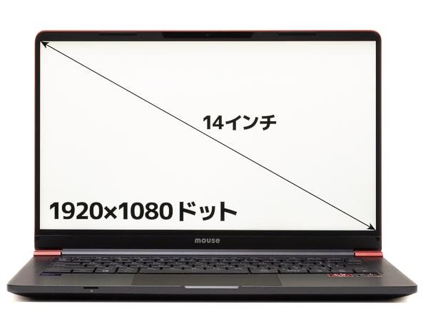 m-Book X400B 画面サイズ