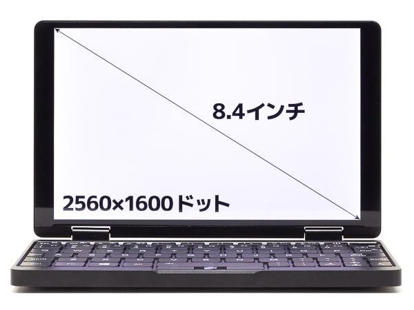 OneMix3 Pro 画面サイズ