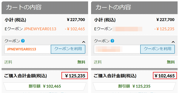 ThinkPad X390の価格