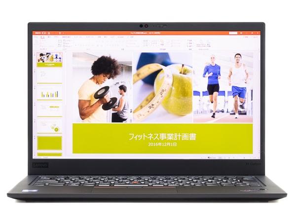 ThinkPad X1 Carbon 2019年モデル 文字の表示