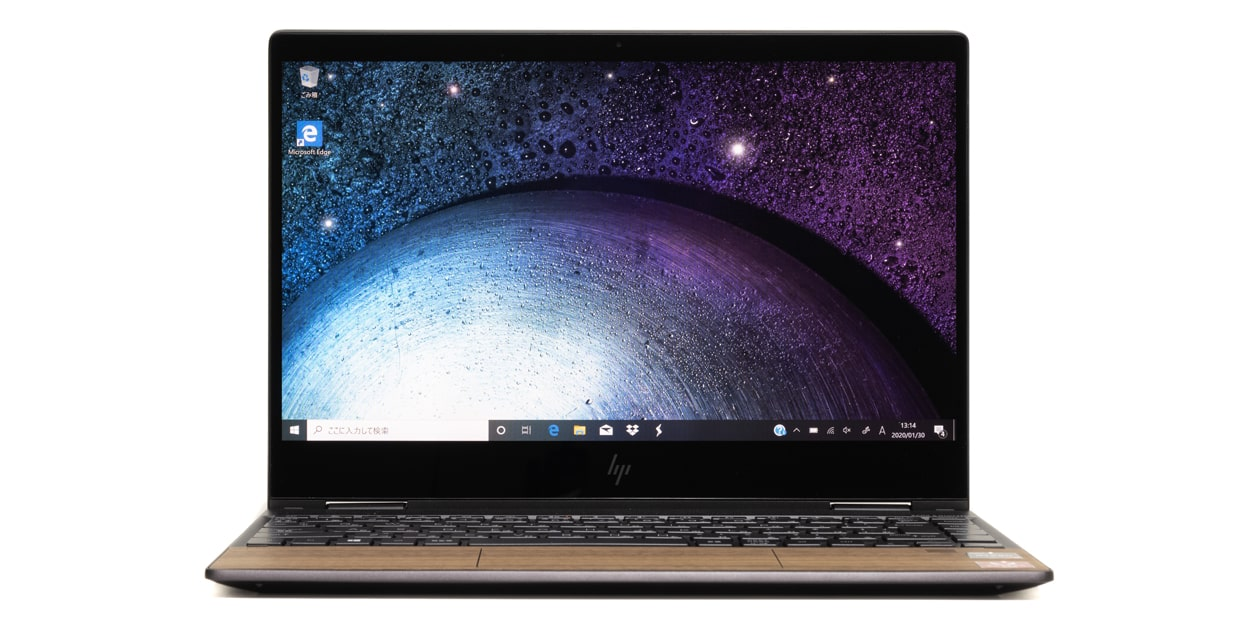 HP ENVY x360 13 Wood Edition レビュー