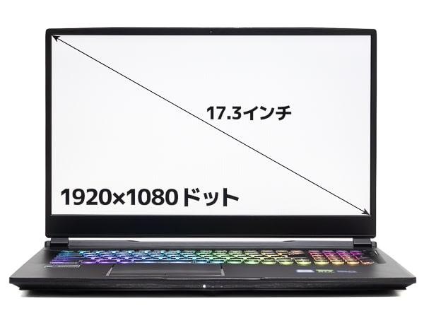GALLERIA GCR2070RNF-E 画面サイズ