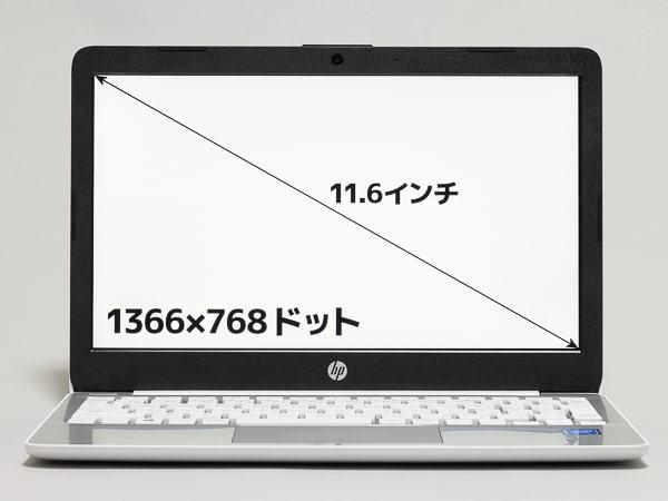 HP Stream 11-ak0000 画面