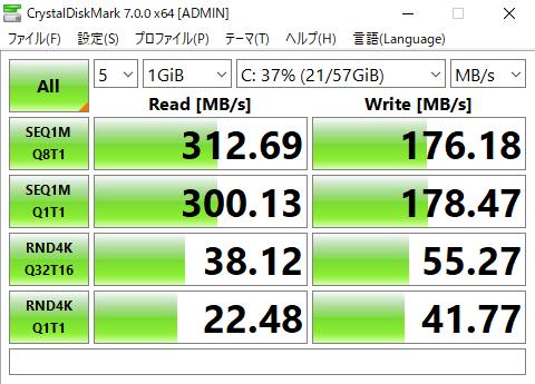 HP Stream 11-ak0000 アクセス速度