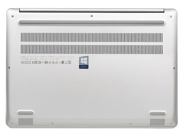 IdeaPad S540 (13, AMD) 底面