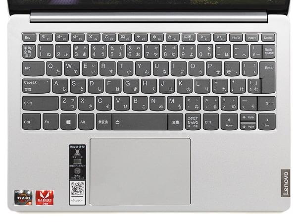 IdeaPad S540 (13, AMD) キーボード