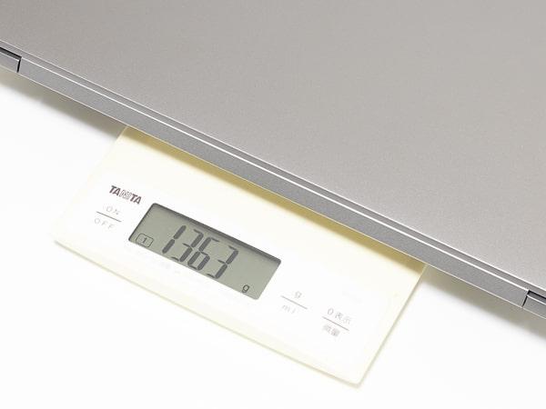 IdeaPad S540 (14) 重さ