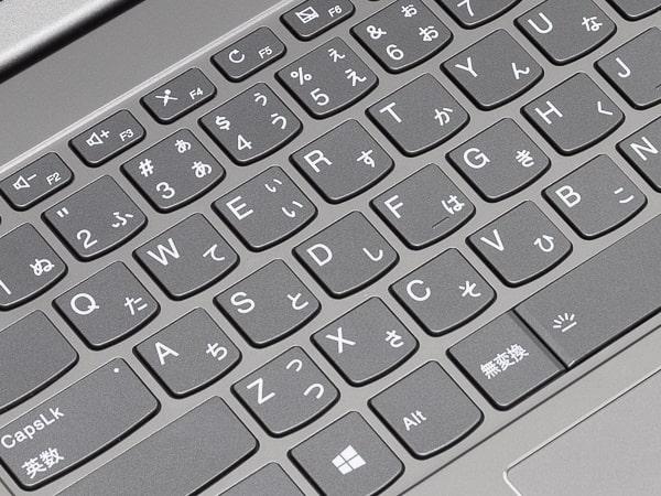 IdeaPad S540 (14) タイプ感