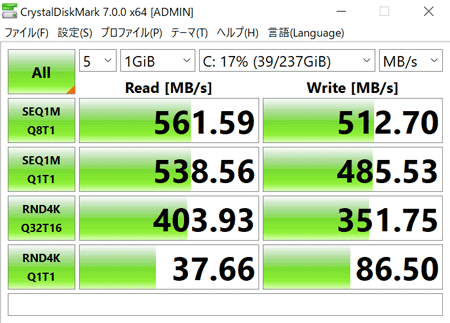 mouse X4-i7 ストレージ