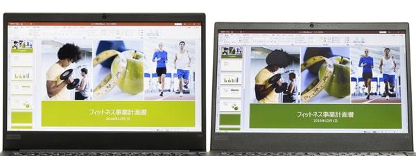 ThinkPad E14 視野角
