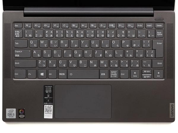 Yoga S740 (14) キーボード