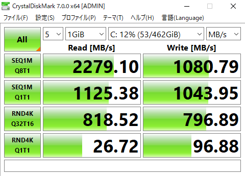 Dell G5 ゲーミング デスクトップ ストレージ