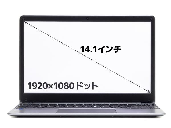 CHUWI HeroBook Pro 画面サイズ