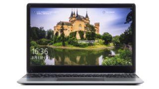 CHUWI HeroBook Pro レビュー:3万円台で8GBメモリー + 256GB SSD搭載の高コスパなノートPC