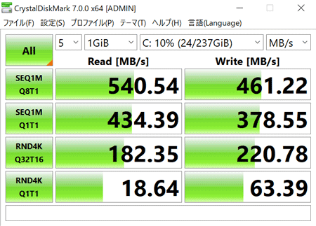 CHUWI HeroBook Pro ストレージ