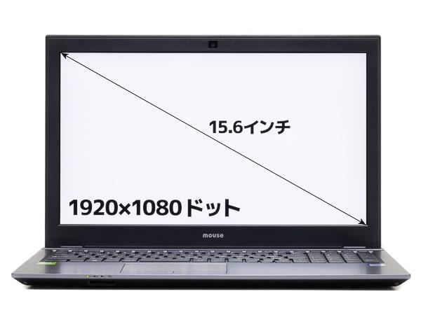 m-Book Nシリーズ 画面サイズ