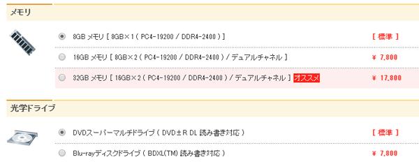 m-Book Nシリーズ パーツカスタマイズ