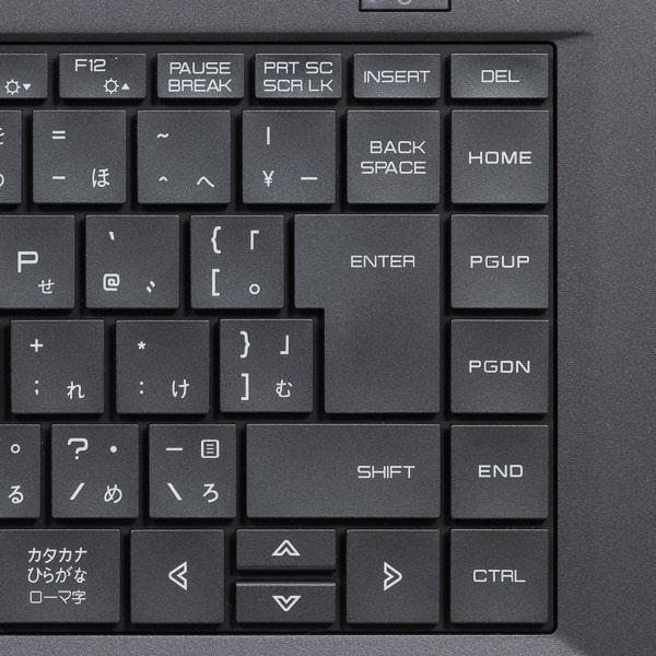 mouse X5-B 配列