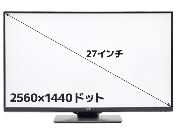 P2720DC 解像度