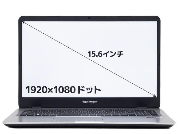 Critea DX-W7 画面サイズ