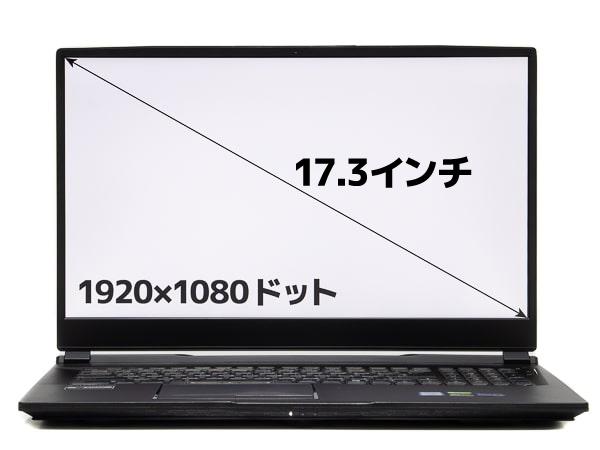 GALLERIA GCR1660TNF-E 画面サイズ