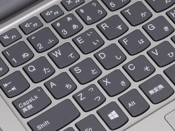 IdeaPad Slim 150 タイプ感