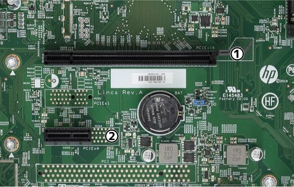 HP Pavilion Desktop 590 拡張スロット