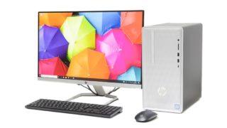 HP Pavilion Desktop 590 レビュー:スタイリッシュな外観と手頃な値段が魅力のコンパクトデスクトップPC